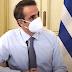 Μητσοτάκης: Σύσκεψη για την ψηφιοποίηση του Κτηματολογίου και την ένταξή του στο gov.gr (video+photo)