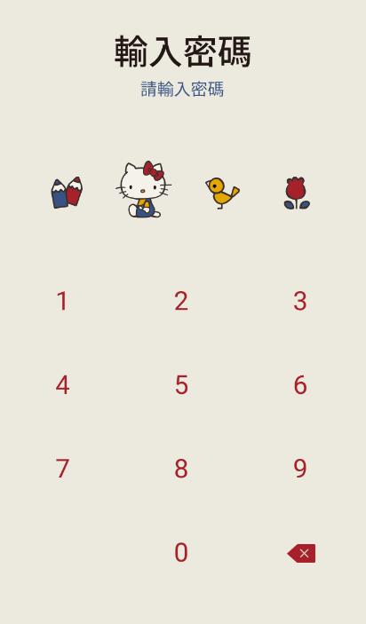 LINE Hello Kitty(復古漫畫篇)免費主題