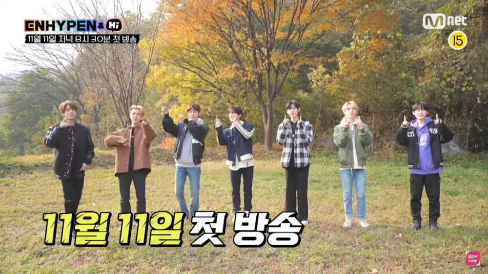MNET Releases a Surprise Teaser Video for ENHYPEN's Pre-debut Reality Show