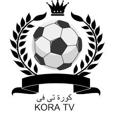 كورة تى فى | Kora tv | koratv | koora tv