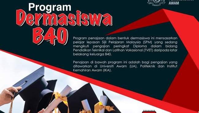 Permohonan Program Dermasiswa B40 2020 Online Semakan Upu