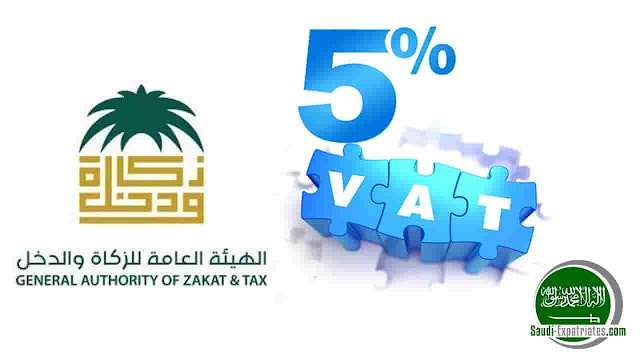 5% VAT ON SCHOOL FEES ELECTRICITY WATER MOBILE BILLS