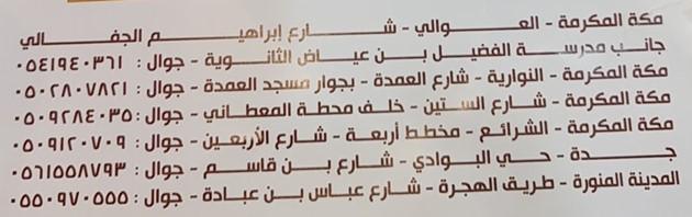 مطعم عريكة عم قاسم