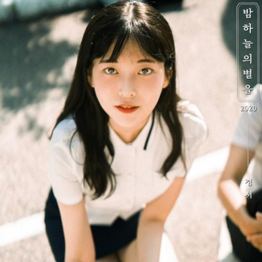 Çaylak şarkıcı Kyungseo dijital listeleri domine etti