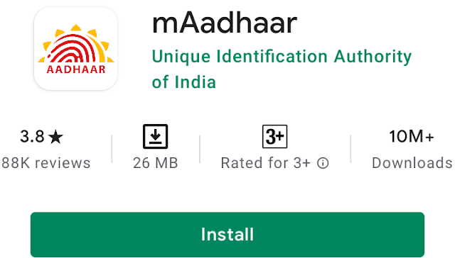 My E-Adhar Download with Application