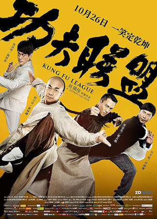 Poster Of Kung Fu League In Dual Audio Hindi Chinese 300MB Compressed Small Size Pc Movie Free Download Only At worldfree4u.com