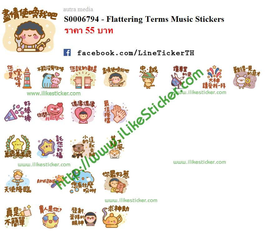 Flattering Terms Music Stickers