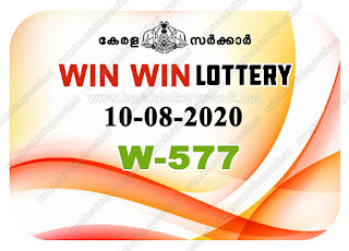 Kerala Lottery Result 10-08-2020 Win Win W-577 kerala lottery result, kerala lottery, kl result, yesterday lottery results, lotteries results, keralalotteries, kerala lottery, keralalotteryresult, kerala lottery result live, kerala lottery today, kerala lottery result today, kerala lottery results today, today kerala lottery result, Win Win lottery results, kerala lottery result today Win Win, Win Win lottery result, kerala lottery result Win Win today, kerala lottery Win Win today result, Win Win kerala lottery result, live Win Win lottery W-577, kerala lottery result 10.08.2020 Win Win W 577 August 2020 result, 10 08 2020, kerala lottery result 10-08-2020, Win Win lottery W 577 results 10-08-2020, 10/08/2020 kerala lottery today result Win Win, 10/08/2020 Win Win lottery W-577, Win Win 10.08.2020, 10.08.2020 lottery results, kerala lottery result August 2020, kerala lottery results 10th August 2020, 10.08.2020 week W-577 lottery result, 10-08.2020 Win Win W-577 Lottery Result, 10-08-2020 kerala lottery results, 10-08-2020 kerala state lottery result, 10-08-2020 W-577, Kerala Win Win Lottery Result 10/08/2020, KeralaLotteryResult.net, Lottery Result