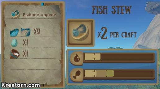 Raft Yemek Recipe Listesi 6