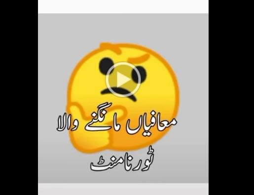 funny whatsapp status in urdu