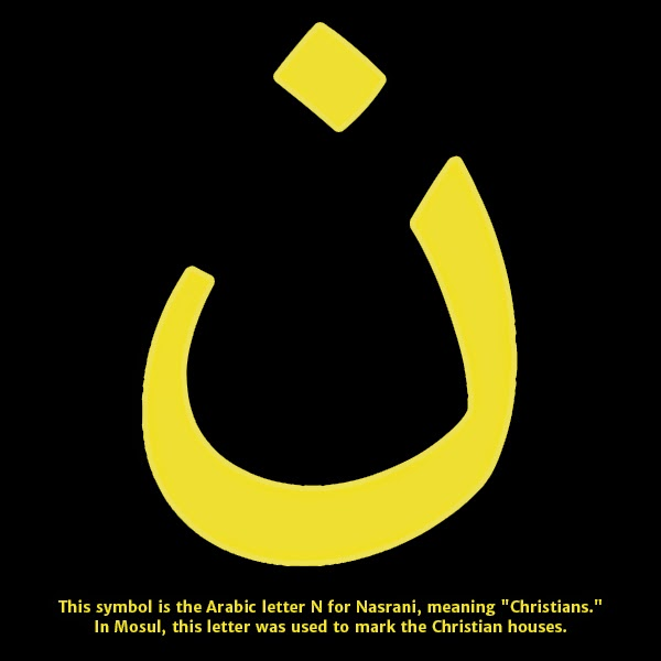 Stand with Persecuted Christians