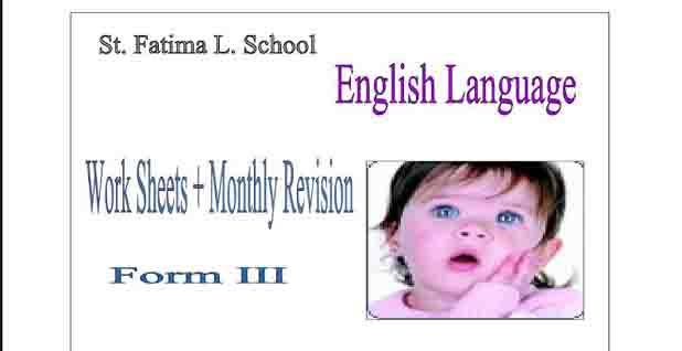 مذكرة اللغة الانجليزية منهج برايت ستار bright star للصف الثالث الابتدائى الترم الاول بصيغة وورد