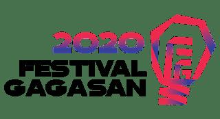 Tentang Festival Gagasan Rakyat Trenggalek
