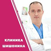 Будьте здоровы с доктором Шишониным!