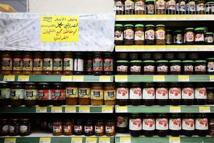 Daftar Produk Prancis yang Diboikot Negara-negara Islam