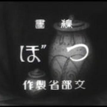 5 Anime Tertua di Dunia, Apa Kamu Pernah Menonton Salah Satunya?
