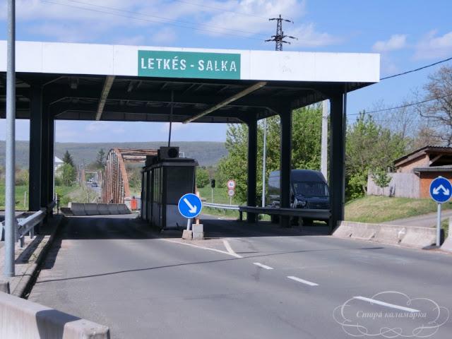 велопутешествие по европе, хюгге, рустик, блоги о жизни за границей, ваби саби, о жизни в венгрии