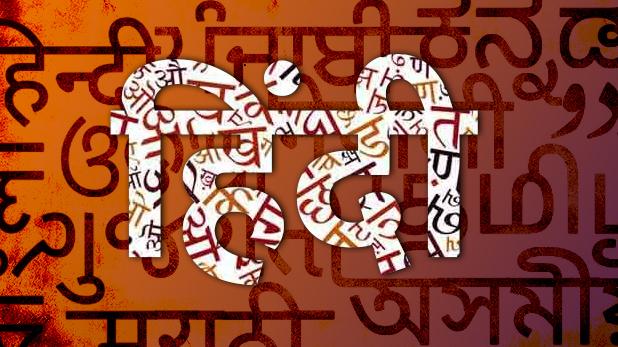शब्द विचार की परिभाषा, तद्भव-तत्सम शब्द, हिंदी भाषा व्याकरण | Shabd vichar Etymology