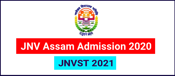 JNV Admission 2020 Assam: Online Apply For JNVST 2021