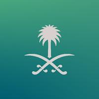 السعودية   رابط وظائف وزارة الإعلام media.gov.sa