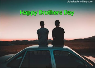 ब्रदर्स डे च्या शुभेच्छा - Brothers day quotes , wishes in marathi