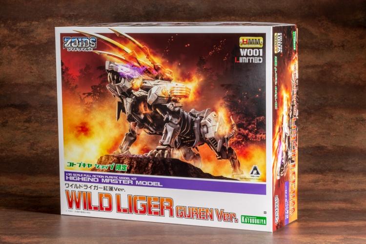 Zoids: Wild Wild Liger