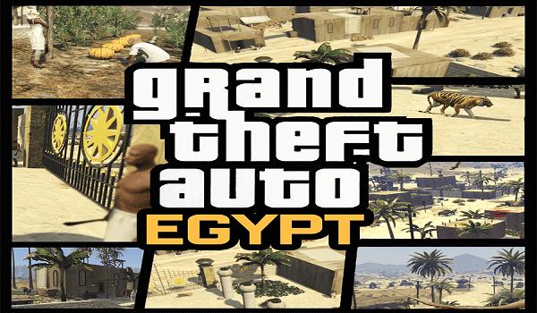 تحميل لعبة جاتا المصرية