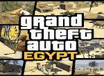 تحميل لعبة جاتا المصرية الاصلية للكمبيوتر من ميديا فاير