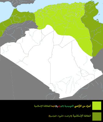 المناطق الجزائرية التابعة للخلافة الإسلامية العربية
