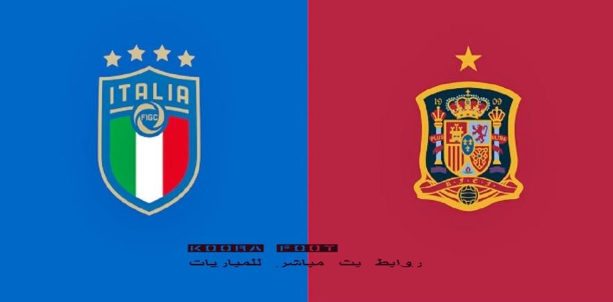مباراة إيطاليا وإسبانيا في بطولة يورو 2020