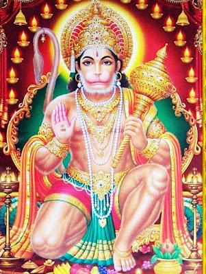 12 names of Hanuman ji