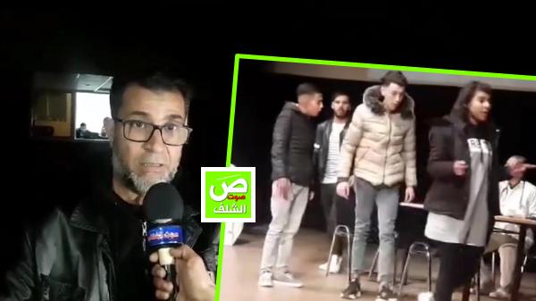 أسود في أسود .. عرض مسرحي يشخص واقع الشباب في الشلف