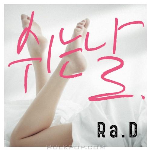 Ra.D – 쉬는날 – Single