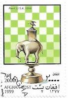 Selo Peça de xadrez Torre