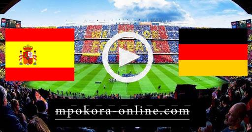 مشاهدة مباراة ألمانيا واسبانيا بث مباشر كورة اون لاين 03-09-2020 دوري الأمم الأوروبية