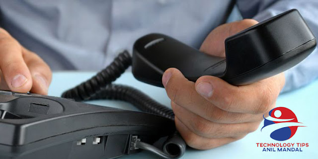 New Method to Check/Query Bill of NTC Landline