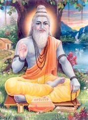 Veda Vyasa Jayanti