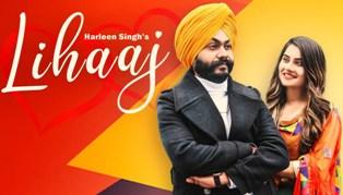 Lihaaj Lyrics - Harleen Singh