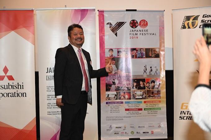 Festival Filem Jepun (JFF) 2019