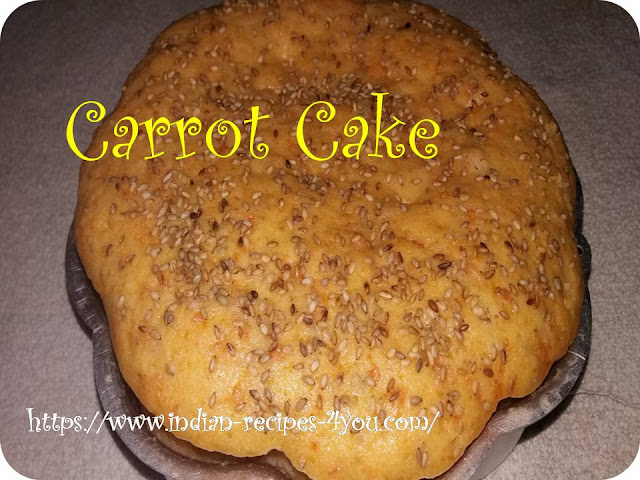 Carrot Cake Recipe in Hindi by Aju