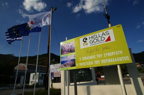 Ελ. Χρυσός: Διευκρινίσεις για το έργο της αποκατάστασης και αναβάθμισης του ρέματος Μπασδέκη