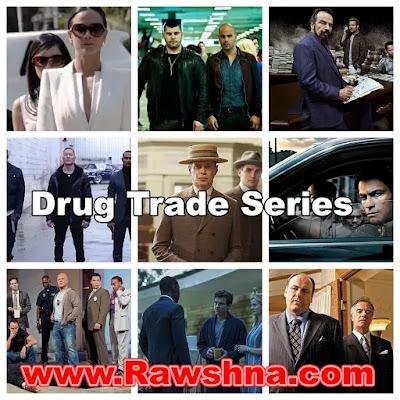 أفضل مسلسلات تجارة المخدرات الأجنبية على الإطلاق