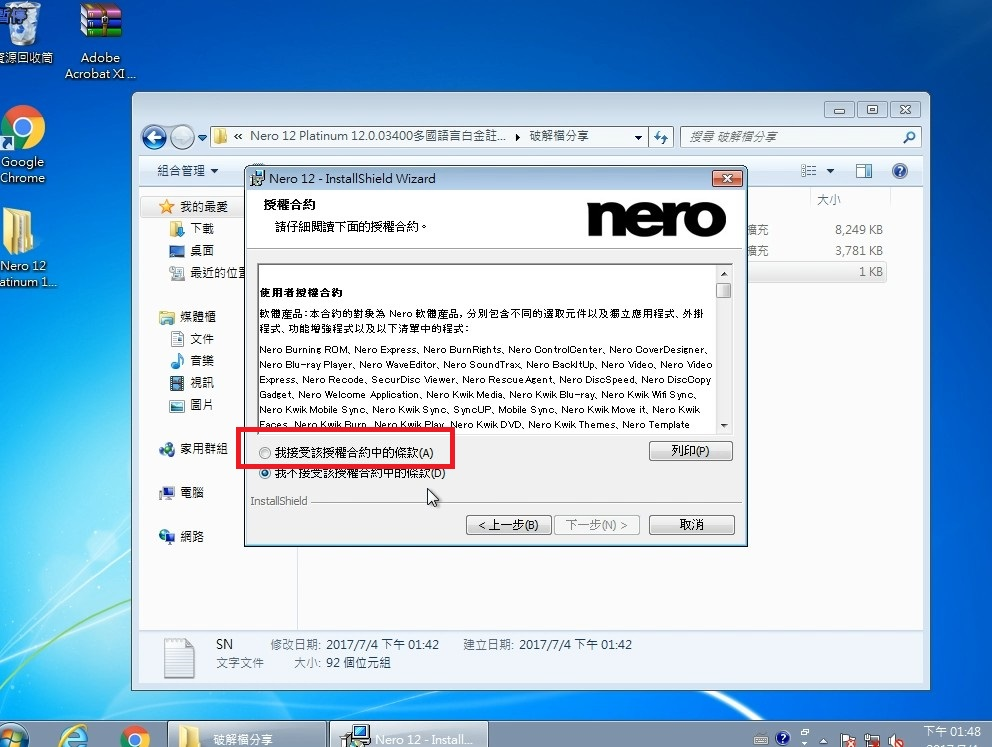 download nero 2019 bagas31