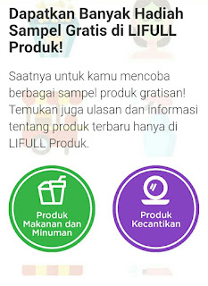lifull produk