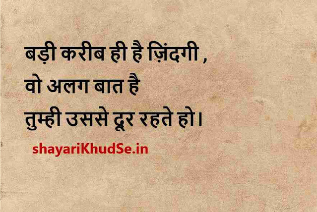 smile quotes images for whatsapp dp, smile quotes images for whatsapp dp download, smile quotes images download