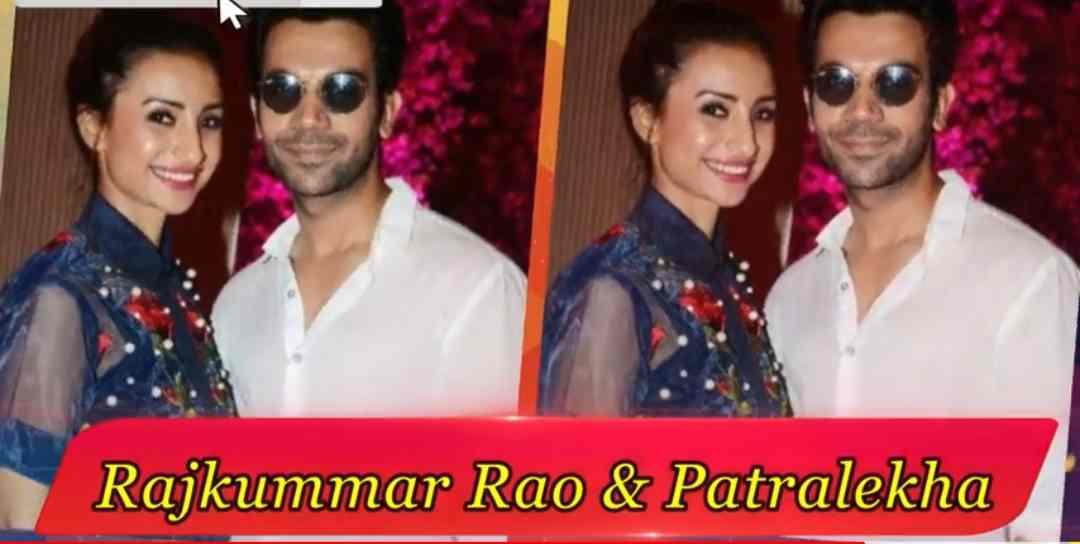 rajkumar rao and patralekha