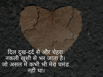 sad quotes in hindi about life images