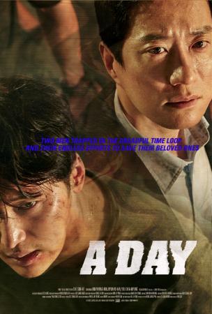 Jadwal A DAY di Bioskop