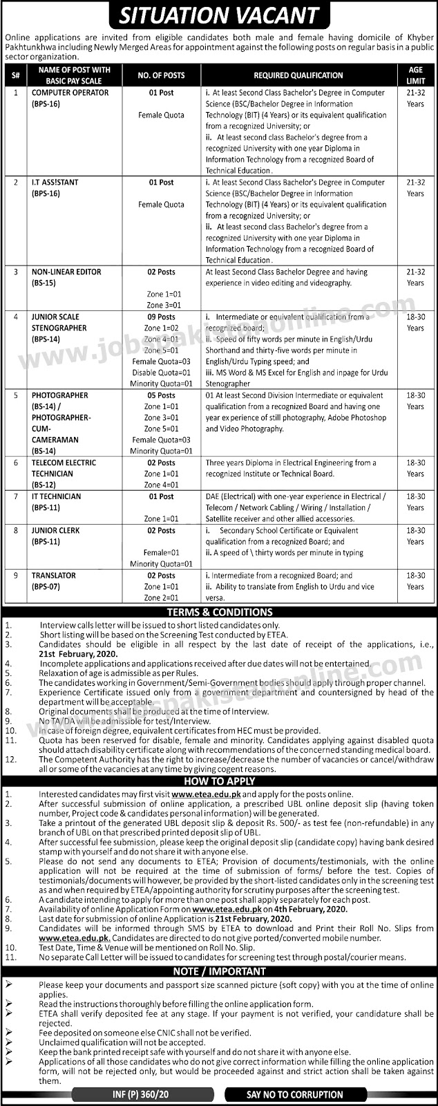 Government Jobs in A Public Sector Organization in Khyber Pakhtunkhwa   Apply Now