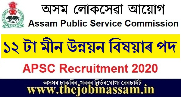 APSC Recruitment 2020: Apply For 12 Fishery Development Officer & Allied Cadre Posts